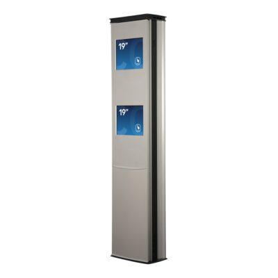 FLEXI Access Gate (Newline)